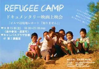 Asakawasan_PASTEL_event161011.jpg