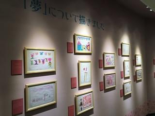 難民の子どもたちの絵展写真4.JPG