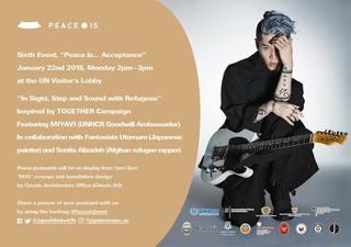 PEACE IS_6.jpg