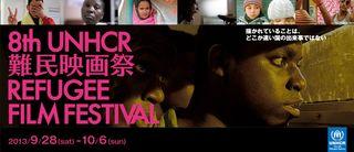 RefugeeFilmFestival2013.jpg