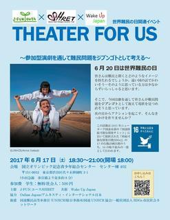 Theaterforus.jpg