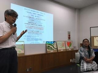 TokyoEvent1.jpg